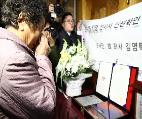 "Homecoming event for our fallen hero ""Late Staff Sergeant. Kim Young-Tak"" 대표 이미지"